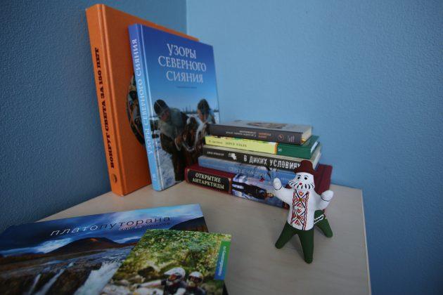 Вадим Мамонтов, RussiaDiscovery: книги