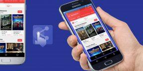 Inkwire покажет экран вашего Android-смартфона другим пользователям