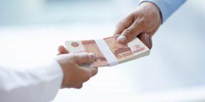 Как давать в долг, чтобы его возвращали