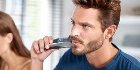 Как ухаживать за бородой и щетиной: обзор триммера Philips BT7210