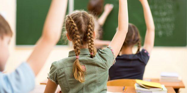 Хорошо ли вы помните школьную программу?