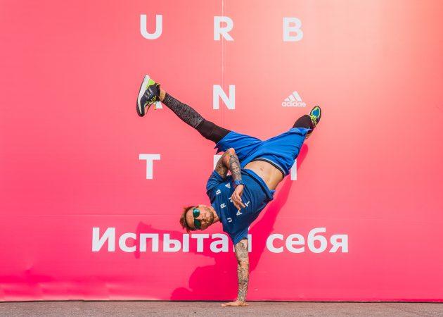 Испытай себя с Urban Tri