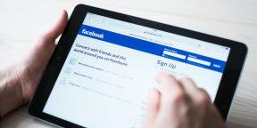 Adblock Plus показал способ обойти новый антиблокировщик рекламы Facebook