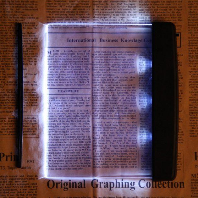 Светодиодная панель для чтения