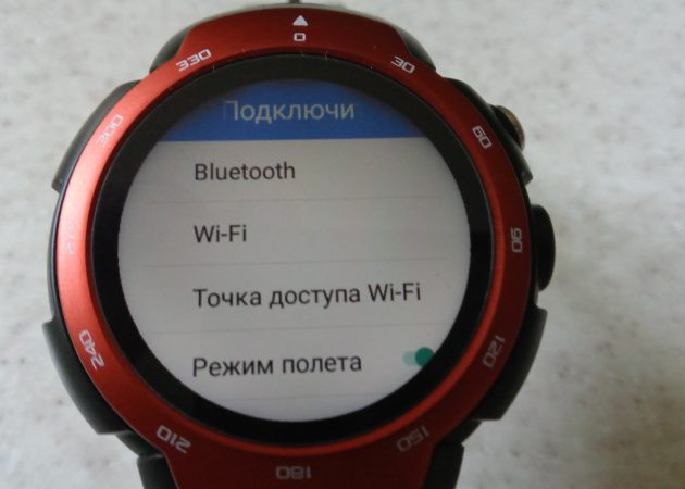 Zeblaze Blitz wifi