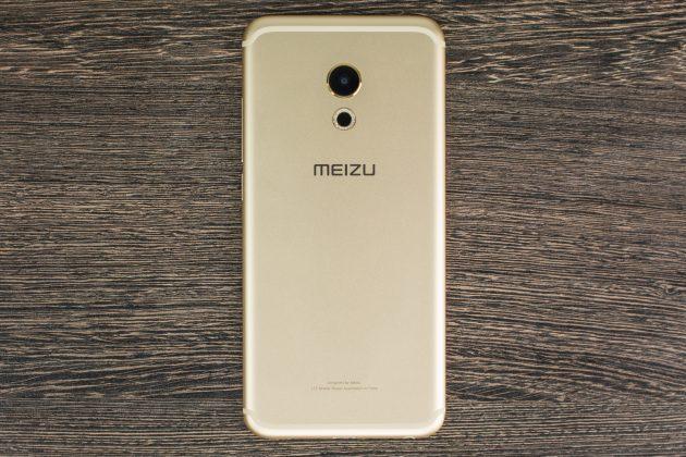 Meizu Pro 6: задняя панель