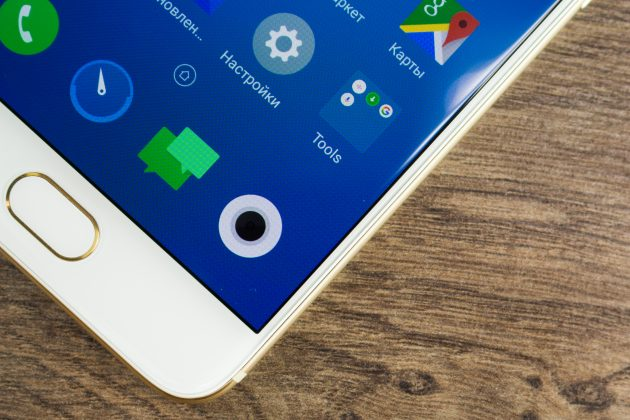 Meizu Pro 6: кнопка управления
