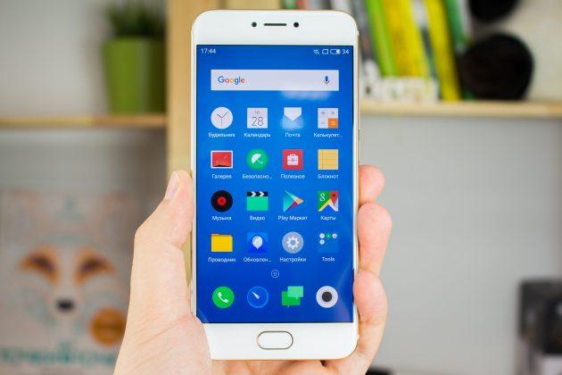 Meizu Pro 6: экран