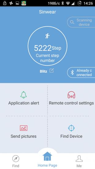 Zeblaze Blitz: приложение