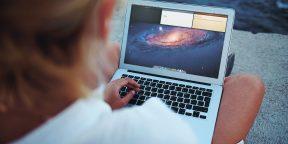 Unclutter для Mac — универсальный помощник на каждый день (розыгрыш завершен)