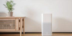 Очиститель воздуха Xiaomi Mi Air Purifier 2 — умное устройство, облегчающее жизнь аллергика