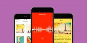 Zoho Notebook для iOS и Android — ещё одна альтернатива Evernote