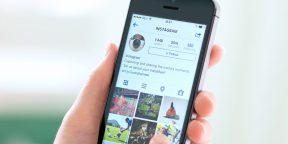 Instagram Stories — новая функция для создания альбомов как в Snapchat