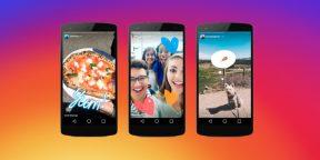 Instagram Stories: как и зачем пользоваться этой функцией