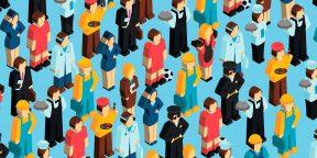 Как работа влияет на вашу личность