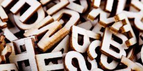 Как легко и эффективно запоминать иностранные слова