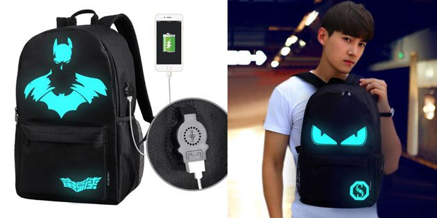 Рюкзак со светоотражающим рисунком
