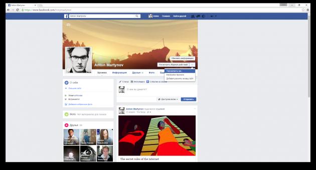 Как удалить все свои старые записи из ленты Facebook