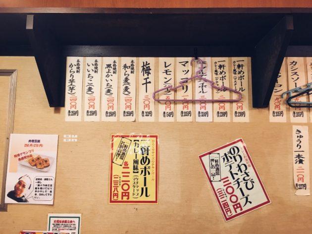 как провести отпуск: япония