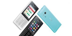 Microsoft внезапно представила новый телефон Nokia