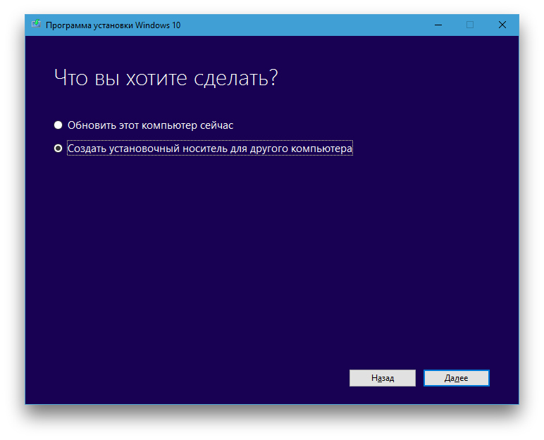 Как переустановить Windows: пошаговая инструкция