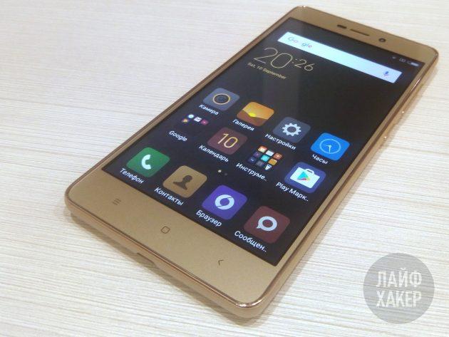 Xiaomi Redmi 3s: экран