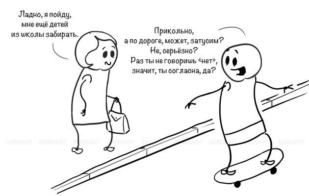типы друзей: друг, с которым в идете в разные стороны