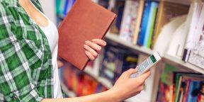 PROMT Offline: переводчик, словарь и разговорник, которым не нужен интернет