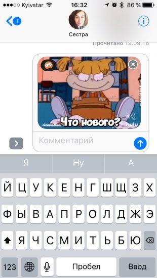 чат-бот скрин