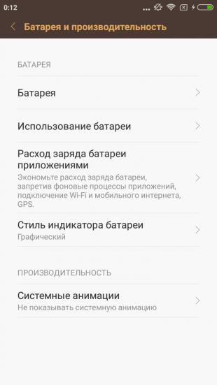 Xiaomi Redmi 3s: батарея и производительность