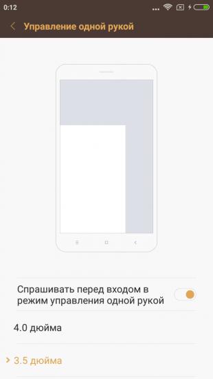 Xiaomi Redmi 3s: управление одной рукой