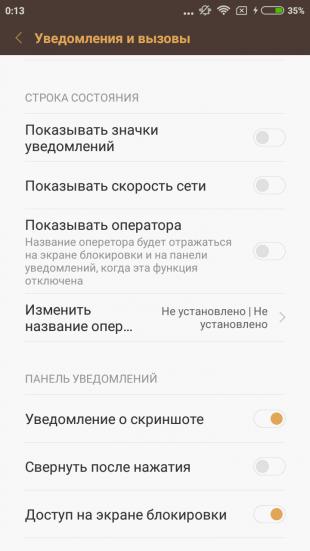 Xiaomi Redmi 3s: уведомления и вызовы