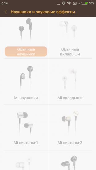 Xiaomi Redmi 3s: работа с наушниками