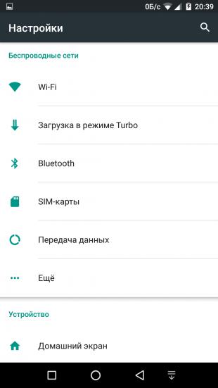 Apollo Lite Android 2