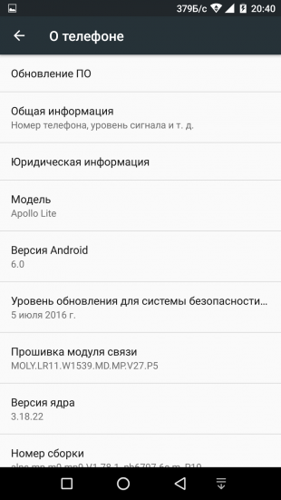 Apollo Lite Android 3