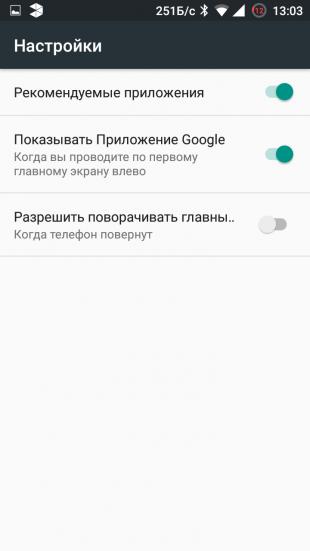 Pixel Launcher options
