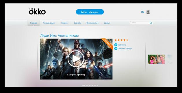 3d фильмы онлайн full