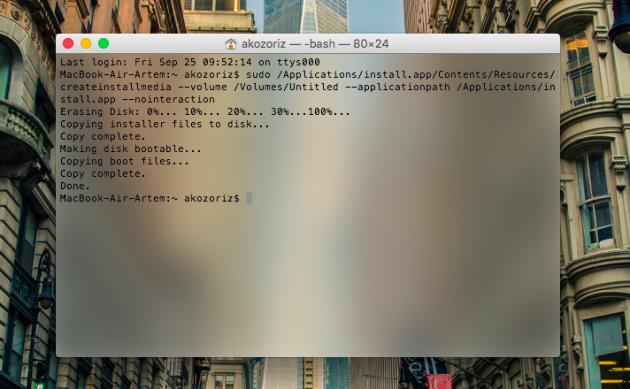 Как установить macOS Sierra с нуля