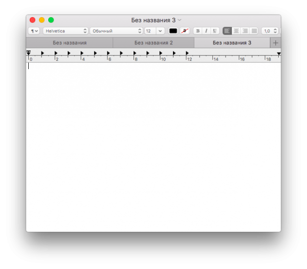 macOS Sierra: вкладки