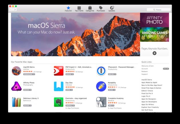 Как обновить macOS Sierra через Mac App Store