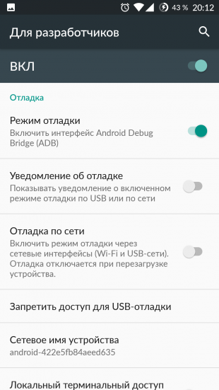 Vysor для Android