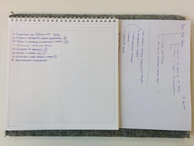 Михаил Фролов, UX-специалист: заметки на бумаге