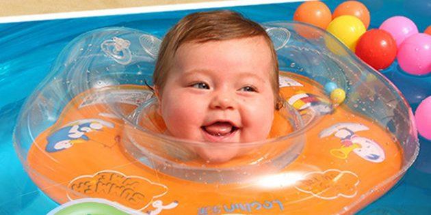 товары для молодых мам Плавательный круг для ванной