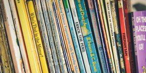 Как прочитать книги, до которых раньше не доходили руки