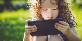 Как искоренить в ребёнке жажду потребления