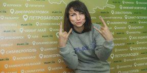 Рабочие места: Таня Евдокименко, глава киевского офиса Playrix