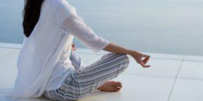 Как сознание выходит за пределы тела без всякой эзотерики