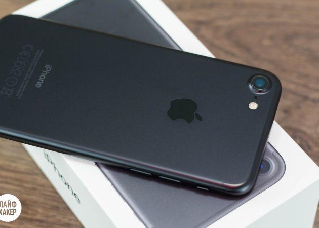 iPhone 7: камера