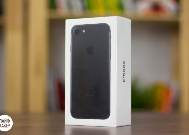 iPhone 7: комплектация