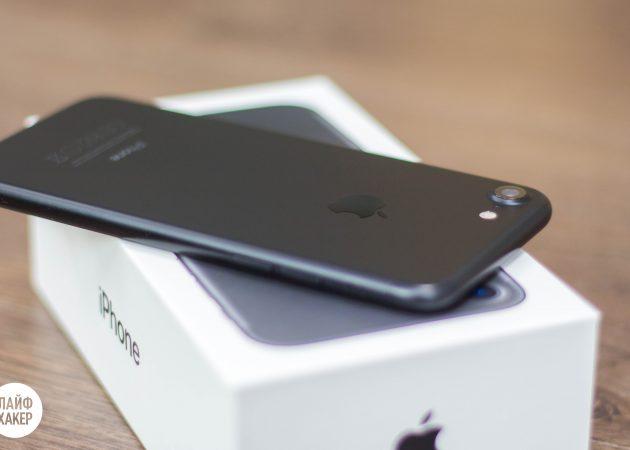 iPhone 7: внешний вид
